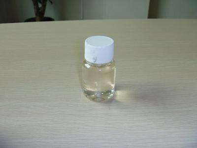 涂料防腐劑AD-TC